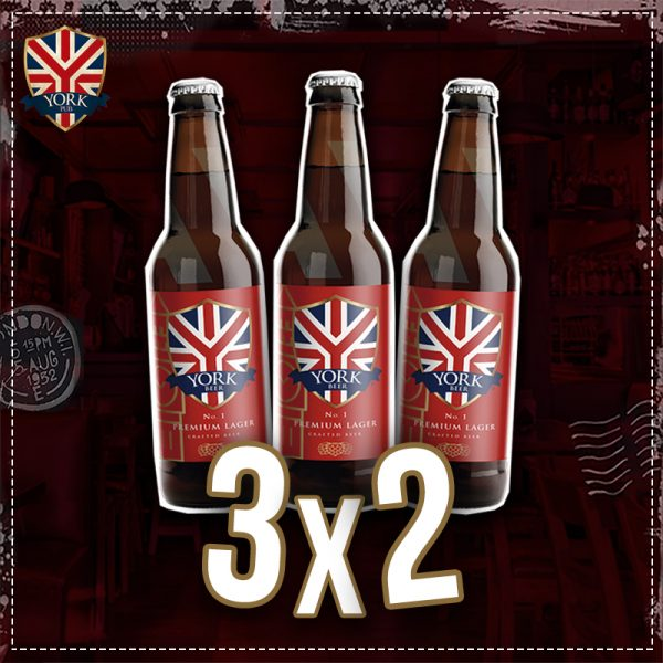 cupon 3×2 york beer soygdl